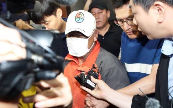 Court sentences arsonist to life imprisonment over fatal bar fire