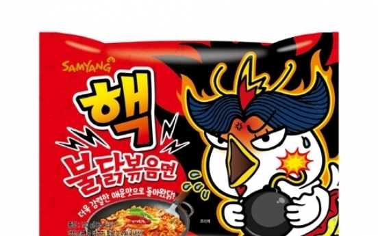 Discontinued infamous '2X fire noodle' returns by popular demand