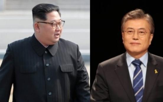 S. Korea to push again for NK leader's December visit