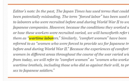 Japanese newspaper echoes Abe, discards term 'forced labor'