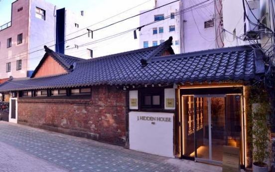 Century-old hanok welcomes new souls