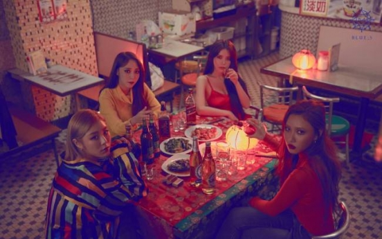 Mamamoo, bringing R&B to the mainstream K-pop scene