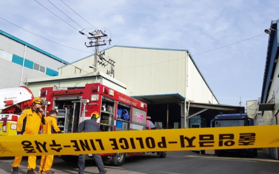 Worker dies after gas leak at wastewater plant in Busan