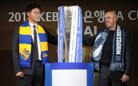 Ulsan, Daegu vow all-out effort in domestic football cup final