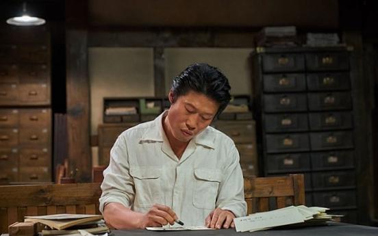 Period piece 'Mal-Mo-E' shows fight to keep alive Korean identity