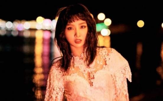 "Minzy releases first English single ""All of You Say"""