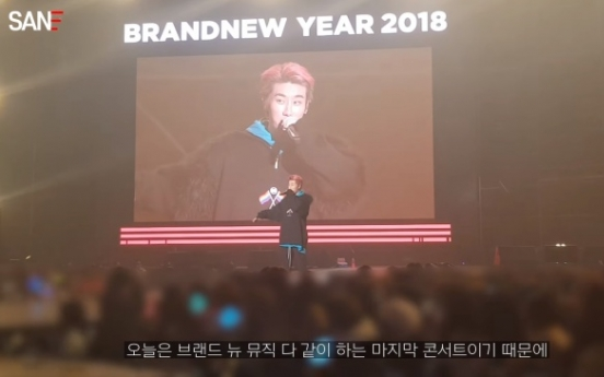 [Newsmaker] 'Feminist, no. You're a mental illness': San E causes outrage during concert