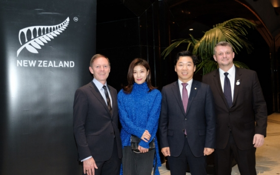 'New Zealand, a whole nation of innovation'