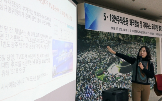 NGOs uncover fake news about Gwangju Uprising