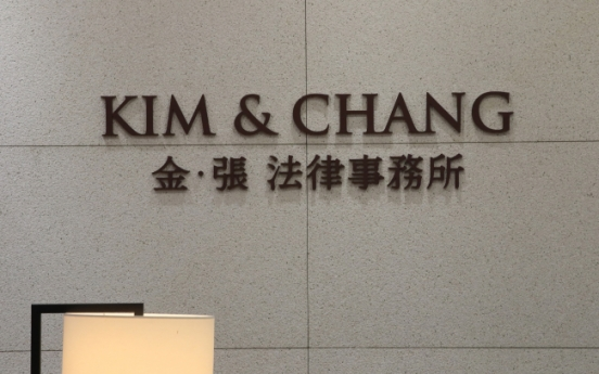 Top law firm raided over alleged involvement in ruling delay: prosecutors