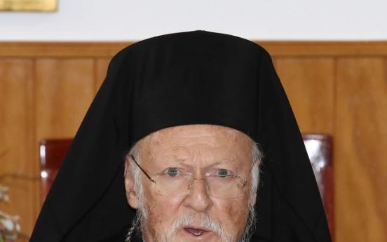 Orthodox Patriarch Bartholomew I expresses support for Korea's unification