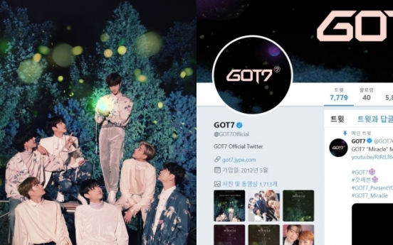 Ask GOT7: GOT7 presents live Q&A party on Twitter #Blueroom