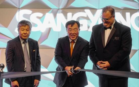SsangYong returns to Australia, launches sales unit