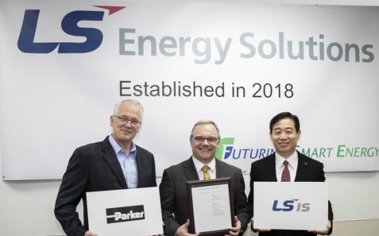 LSIS acquires Parker Hannifin's ESS unit