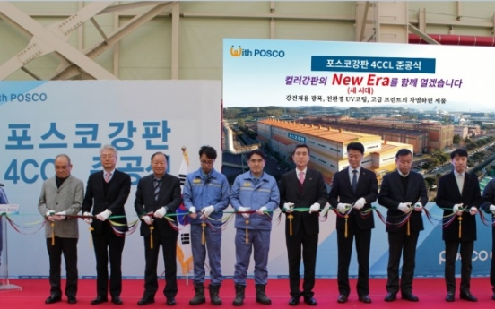 Posco C&C completes color steel plant in Pohang