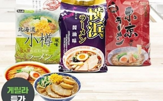 Korean distributors halt sales of instant noodles from Fukushima