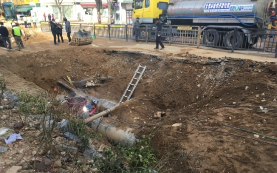 Ilsan hot water pipe rupture investigation expanded