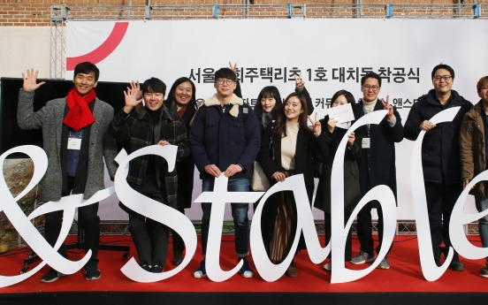 Young entrepreneurs in Seoul to get subsidized housing