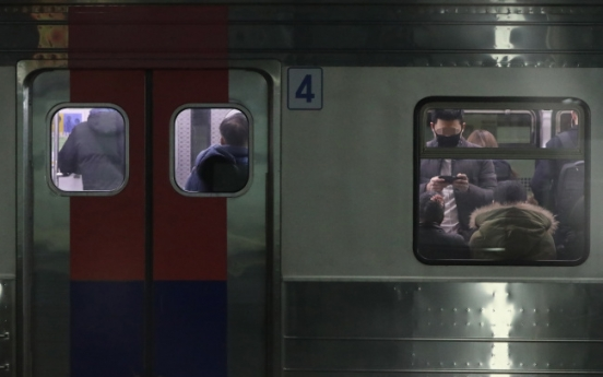 Subway trains delayed during morning rush hour