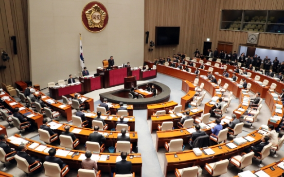 Assembly to hold plenary session to vote on 2019 budget