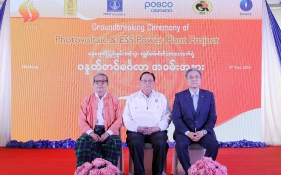 Posco Daewoo to construct free solar plant in Myanmar