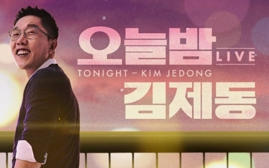 KBS talk show under fire for 'glorifying' Kim Jong-un