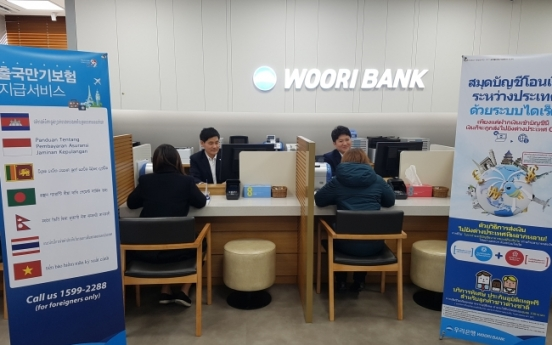 Woori Bank opens 4th foreign banking center