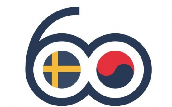 Sweden, Korea unveil logo for 60th bilateral anniversary in 2019