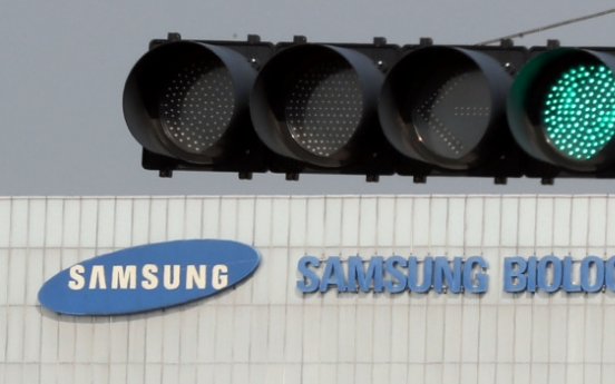 KRX lifts suspension of Samsung BioLogics stock trading