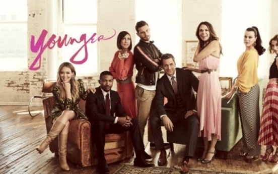 JTBC to remake American sitcom 'Younger'