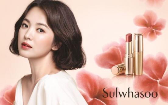 Sulwhasoo lip serum regains spotlight on 'Boyfriend'