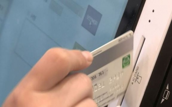 Credit card companies may use mobile messengers for payment notices
