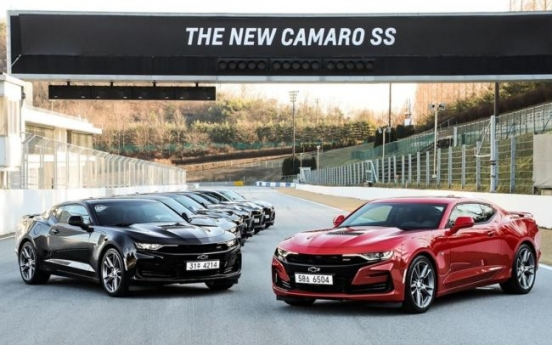 GM Korea launches Chevy Camaro SS to diversify lineup