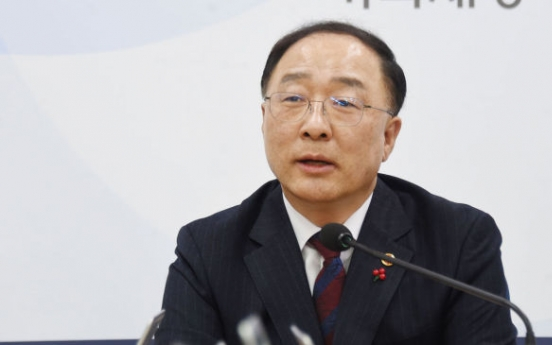 Korea to announce measures on auto parts industry