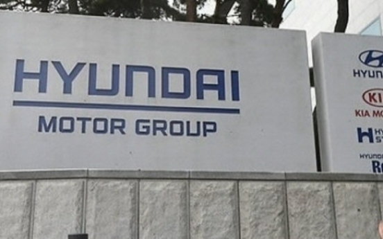Hyundai Motor commits W1.6tr to support parts suppliers