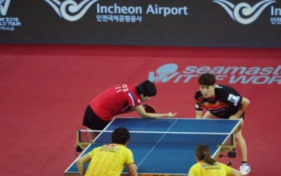 Unified Korean ping pong team wins 1st match at major tourney to take on S. Koreans