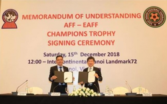 S. Korea to play ASEAN football champion in March