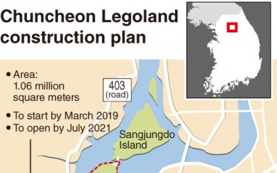 [Monitor] Korea's Legoland project finally back on track