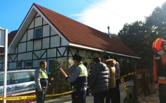 3 dead, 7 unconscious at pension in Gangneung