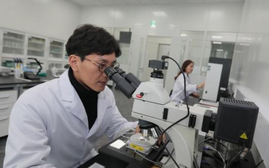 LG opens food science lab