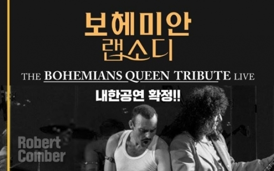Queen tribute band to perform in Korea in Jan.