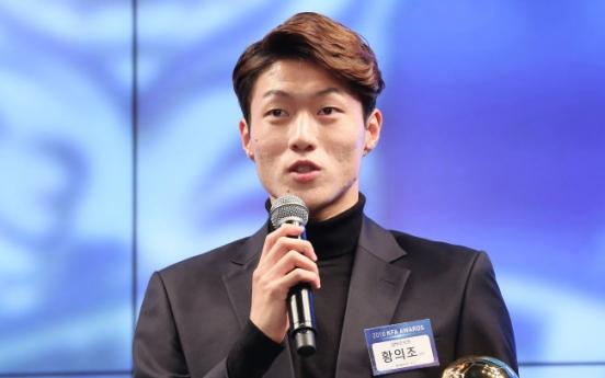 Asian Games hero voted S. Korea's top footballer of 2018