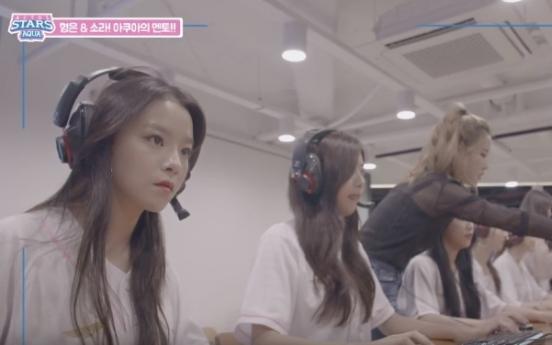 Meet Aqua: K-pop's first e-sports girl group