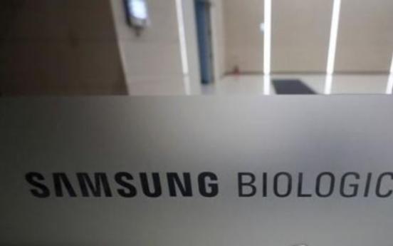 삼성바이오 수사, '미전실 공모' 단서가 승부처…압수자료 분석