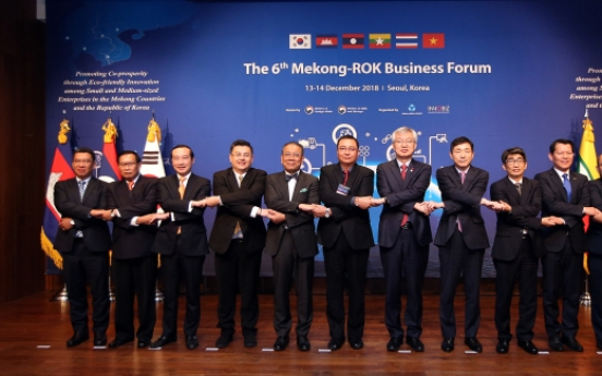 'Mekong-Korea cooperation spearheads sustainable development'