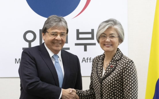 'Colombia-Korea ties to expand through FTA, Pacific Alliance'