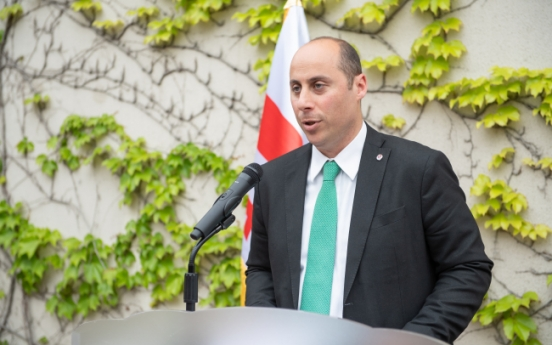 Georgian Embassy paves way for synergy with Korea
