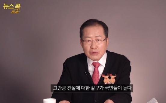 [News Focus] Firebrand politician Hong Joon-pyo returns as YouTuber