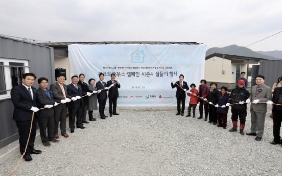 Hyundai Engineering donates disaster-resistant modular houses