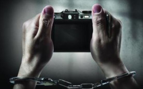 Korea toughens punishment for illegal filming, porn distribution